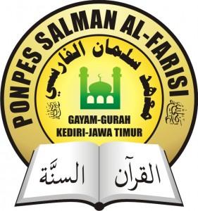 Logo Ponpes Salman